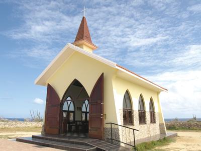 GETAWAY: Aruba