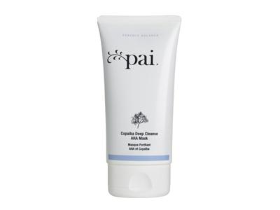 New Pai beauty masks